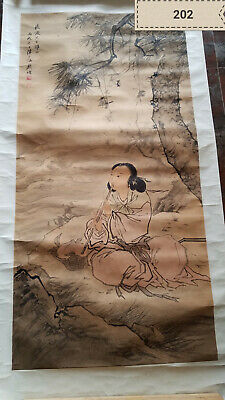 Chen Shaomei Character Film Antique Painting