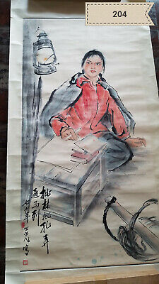 Zhang Zhiguang Character Film Antique Painting