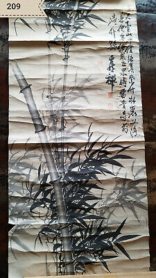 Li Kuchan Bamboo Slices Antique Painting
