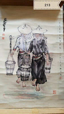 Huang Hao Characters Antique Painting