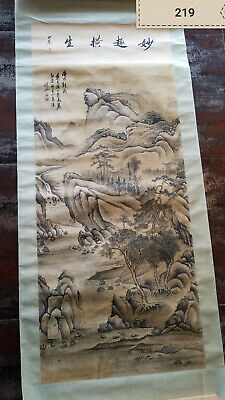 fu'shan   Bananas Antique Painting