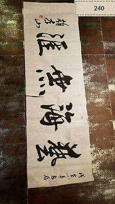 Zhao Benshan Calligraphy Banners Antique Painting