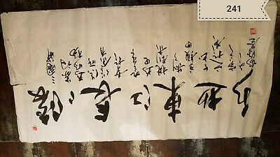 Yang Hongji Calligraphy Antique Painting