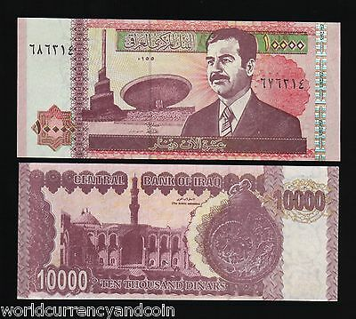 IRAQ 10000 IRAQI X 200 PCS = 2,000,000 DINARS 2 Million LOT BUNDLE SADDAM UNC
