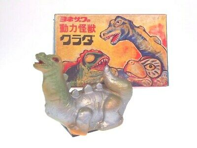 "GS JAPAN HEROES ""DINOSAURIER"" JAPAN, NEW/NEU/NEUF + like new BOX !!"