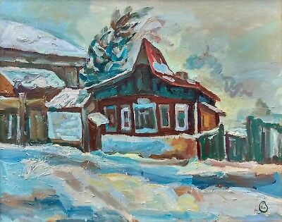 Landscape Nice Village  oil painting Russian author realism canvas original gift