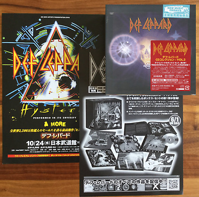 """JAPAN ONLY 7x SHM-CD + FLYERS! DEF LEPPARD """"THE CD COLLECTION: VOLUME TWO""""  2019"""