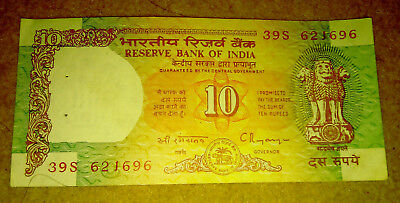 Rare India 10 Rupee Note Coin 1982 Paisa Antique Vintage Old album collection