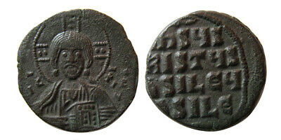 PCW-B865-BYZANTINE EMPIRE. Anonymous. Time of Basil II. 976-1025 Æ Follis.