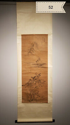 Zhang Wan landscape Antique Scroll