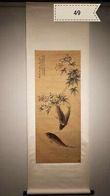 Ma Yuan Yu fish Antique Scroll