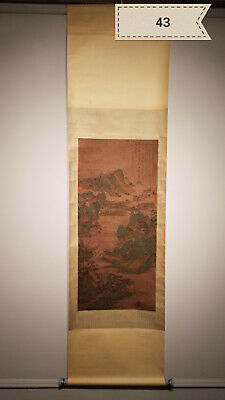 Wen Zhengming landscape silk Antique Scroll