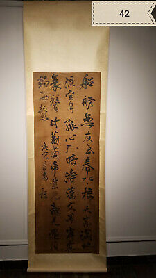 Love new perception Luo Puyi calligraphy Antique Scroll