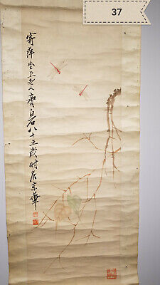 Qi Baishi dragonfly Antique Scroll