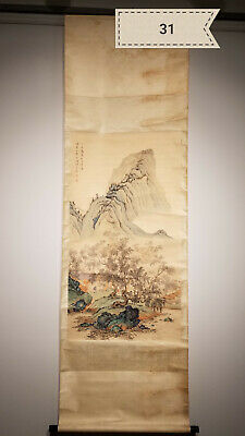 Chen Shaomei landscape Antique Scroll