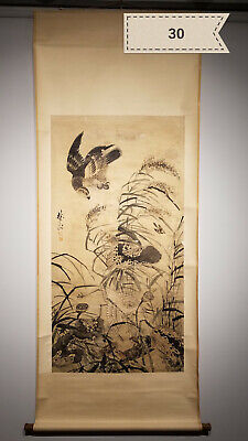 Lin Liang  Ying Antique Scroll