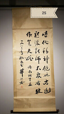 Guo Moruo calligraphy Antique Scroll
