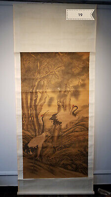 Jiang Tingxi silk Antique Scroll