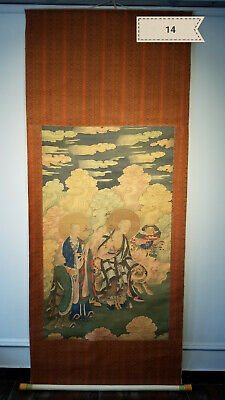 Ding Guan Peng  Luo Han figure silk Antique Scroll