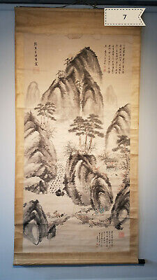 Wang Yuan Qi Antique Scroll