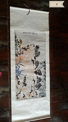 Pan Tianshou Antique Scroll