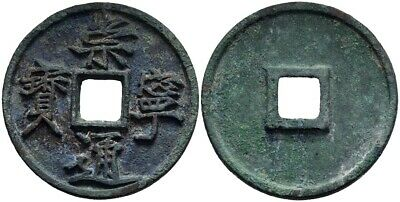 FORVM China Northern Song Dynasty Emperor Hui Zong 1101-1126 AD Huge 34.7mm