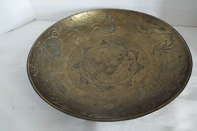 Antique China Solid Brass Shallow Bowl With Beautiful Engraved Chinese Markings