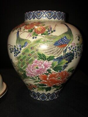 """Antique 12"""" 1900's Hand Painted Japanese Ginger Jar w/ Peacocks and Flowers"""