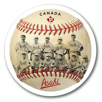 ASAHI BASEBALL team = Vancouver = Square cut Booklet stamp MNH-VF Canada 2019