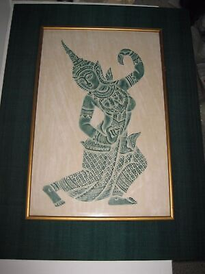 "Large Vintage Green Ink Thai Temple Rubbing Framed ""Female Classic Dancer"""