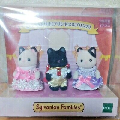 Sylvanian Families /Exhibition Limited Baby Trio (Prince & Prince) F/S RARE!!