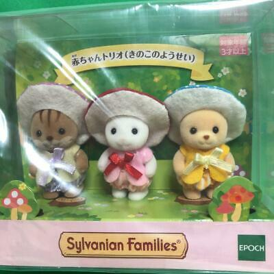 Sylvanian Families /Exhibition Limited Baby Trio (It looks like a mushroom) F/S