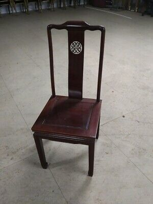 Oriental Hall Chair Early 20th Century - Quality Heavy Item