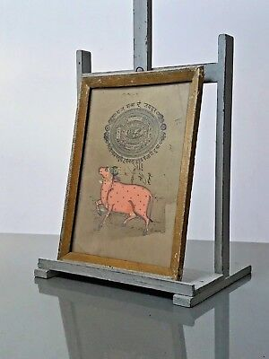 Indian Miniature Painting. Sacred Cow On Govt. Stamped Paper.  Art Deco Frame.
