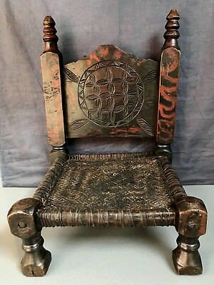 Antique Vintage Indian Wooden Furniture. Traditional Tribal Pidha Low Chair.