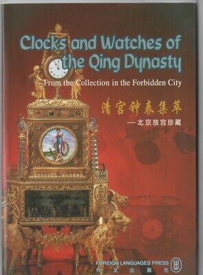 Clocks and Watches of the Quing Dynasty from the Collection in Forbidden City
