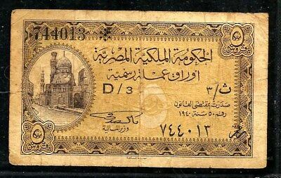 Egypt Currency Note 5 PIASTRES 4TH ISSUE P-164 .KAMEL SEDKY ONLY 7 PREFIX # D/3