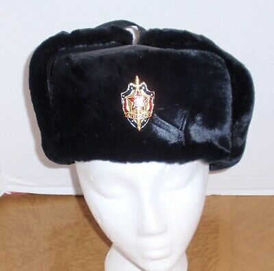c2528a31dac5f Russian Military Ushanka Trapper Hat w Military CCCP Pin Badge - Adult One  Size