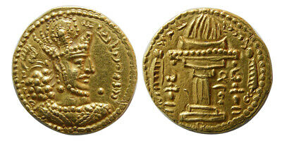 PCW-S1628-SASANIAN KINGS, Shahpur II. Gold.Ex Sunrise Collection. Extremely Rare