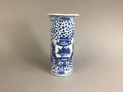 19/20th century Oriental sleeve vase blue and white with four Character Mark