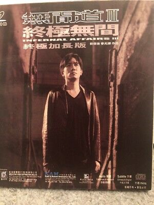 Video CD Chinese English Subtitles Infernal Affairs 3 lll 2 Discs