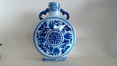 Antique Chinese Moon Flask Handpainted Signed Qianlong Lovely Mint Con