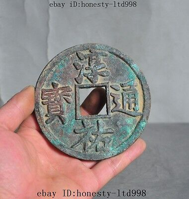 10.3CM  china Chinese Old Bronze Collect Dynasty Ancient Money Copper Coin Bi