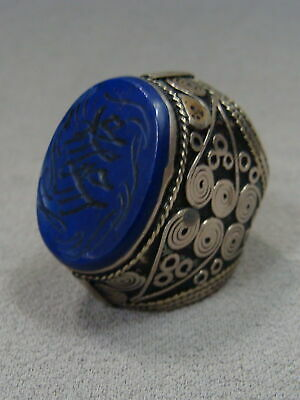 Antique Blue Lapis Intaglio Silver Ring with Persian or Arabic Symbols Turkish