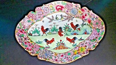 Chinese Enameled Hand Painted Large Footed Porcelain Dish Plate
