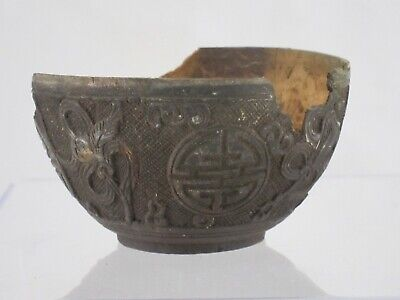 Antique Japanese Primitive Carved Bamboo Coconut cup Ancient Artifact Wood Sake