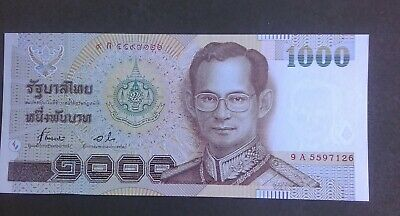 Thailand P104 1000 baht commemorative banknote in about Uncirculated condition