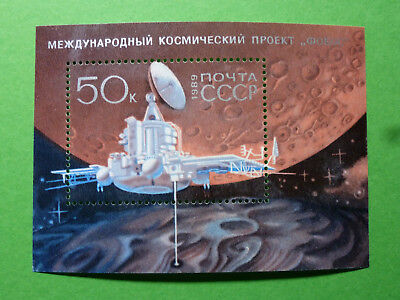 Lot 7301 Timbres Stamp Bloc Feuillet Espace Russie Russia Urss Année 1989