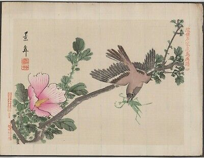 Antique original Japanese woodblock Signed good condition c1890 Bird with insect