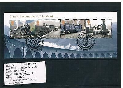 GB Stamps - 2000s Used Sets